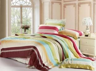 正品双面天丝 四件套包邮床上用品特价床品套件,床品,