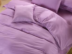 宜家简约时尚床品 全棉斜纹床笠式纯色四件套 薰衣草淡紫色四件套,床品,