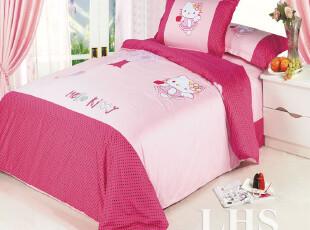 荷俪斯 儿童卡通床上用品 纯棉卡通贴布绣花四件套 hello kitty,床品,