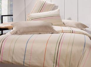 格蒂雅外贸床品 全棉400根色织贡缎1.5米条纹 纯棉四件套 七彩条,床品,