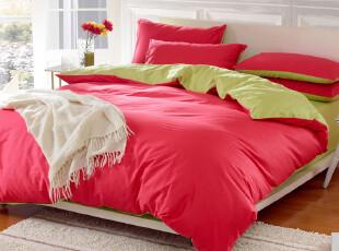 尊荣家纺 全棉纯棉纯色素色四件套学生床品1.2 1.5 1.8 特价包邮,床品,