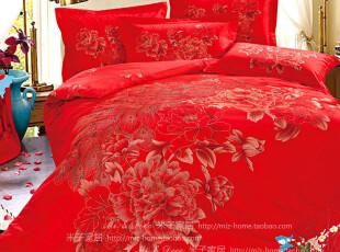 米子家居 高档婚庆家纺 贡缎活性印花床上用品四件套 (雀之灵),床品,