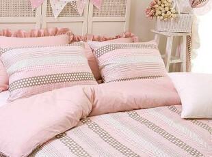 『韩国定做床品』R433 粉色恋响曲点点条纹拼色床品套件,床品,