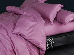 Rozene羅吉尼-40支纯棉丝光贡缎纯色素色缎格提花床品四件套-粉紫,床品,
