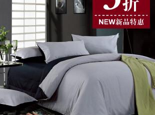 米子家居高档家纺布艺 素色系列全棉活性印花床上用品四件套,床品,