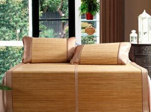 宝缦 MRG家纺 夏凉新品上市 竹席/藤席 沁肤天然双面折叠席,床品,