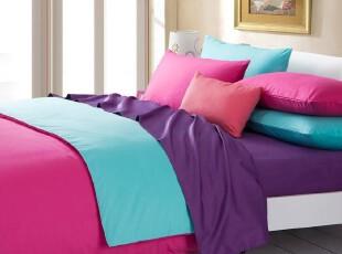 TL家纺 全棉3色纯色素色四件套 纯棉床单床笠式 单人双人床上用品,床品,