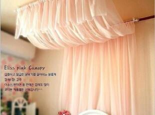 『韩国进口家居』浪漫满屋*精美浪漫粉色装饰帷幔/床幔 两色可选,床品,