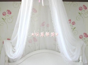 ●公主梦想●Romantic style新婚房浪漫装饰圆形床幔C382,床品,