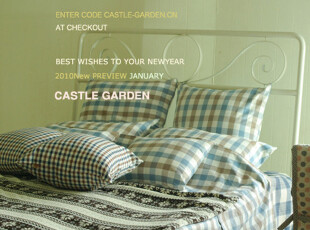 CASTLE GARDEN朴素格子蓝咖系床品套件(被套+枕套*2) King Size,床品,