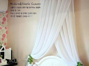 『韩国进口家居』mc1293 浪漫满屋*精美浪漫纱质对开帷幔,床品,