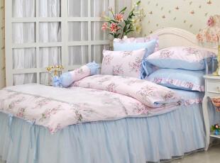 田园风韩式 公主床品 床上用品 韩国碎花 爱丽丝粉 床裙四件套,床品,