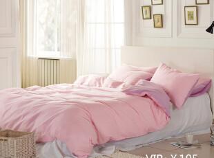 UM 床上用品创意潮流床品纯棉斜纹纯色粉色四件套三件套倩与千寻,床品,