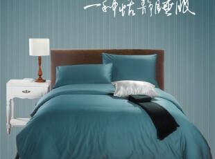 2012新款 全棉纯色四件套60贡缎长绒棉床上用品 绿色床品可定床笠,床品,