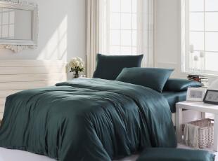 UM 潮流床品床上用品时尚简约贡缎纯色素色四件套多款颜色,床品,
