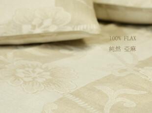 ZIM HOME出口原单纯亚麻凉席床盖沙发巾枕套三件套提花活性包邮,床品,