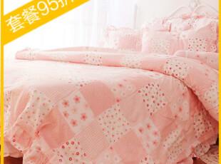 芙熙搭配购【花漾甜心】床品 全棉绗缝件套 床上四件套婚庆多件套,床品,