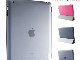 果珈  ipad3/2 保护壳 smart cover背壳 完美伴侣 外壳 苹果配件,手机壳,