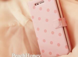 韩国happymo*可爱波点OR碎花开盖式双面iphone4/4S手机壳保护壳,手机壳,