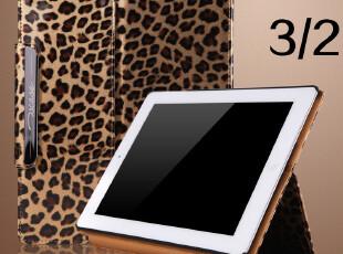 欧普瑞斯 ipad3/2 保护套 磁扣 豹纹 保护壳 超薄真皮 苹果配件,手机壳,