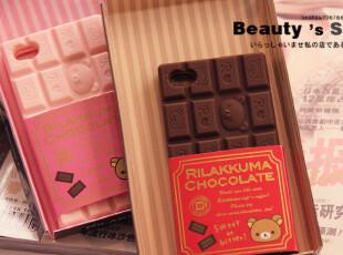 rilakku*a小熊&Micke*甜蜜巧克力造型硅胶iphone4/4S苹果手机壳,手机壳,