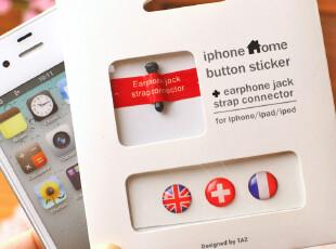 满39包邮iPhone4s ipad2 可爱苹果手机HOME按键贴 保护贴+防尘塞,手机壳,