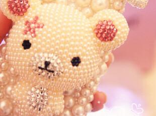 ♥超嗲珍珠小熊 BlingBling满钻Iphone4手机壳♥,手机壳,