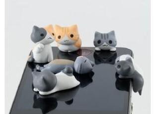 日本代购小猫咪3.5mm耳机塞 niconico防尘塞 Iphone4s 苹果 超萌,手机壳,