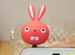 苹果4S iphone4 4s 防尘塞 可爱兔兔 超萌猪猪 手机 情侣防尘塞,手机壳,
