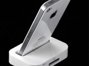 秒杀特价!苹果4代 iPhone 4配件 DOCK 充电底座 基座 座充 支架,手机壳,
