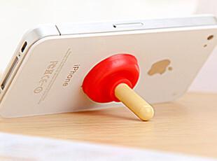 幸福市集★搞怪创意 逼真搞怪 马桶抽手机支架 Iphone手机链,手机壳,