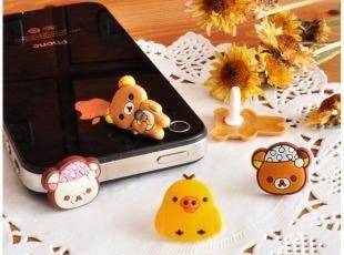 立体可爱小熊苹果iPhone44S防尘塞轻松熊手机耳机塞防尘塞,手机壳,
