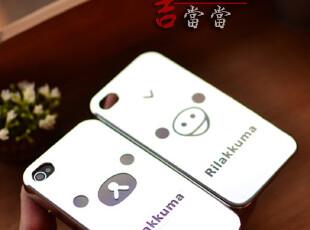 限量版新款Rilakkuma轻松熊iphone4 4S镜面手机壳/保护套/保护壳,手机壳,
