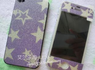 星星 咖啡杯 iphone 4 4S 高清彩色贴膜 高透全身彩贴 个性贴纸,手机壳,