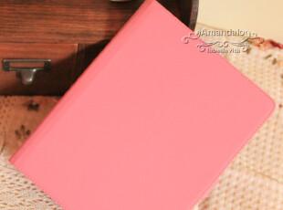 ipad2 保护套 ipad3 保护套 new ipad 带休眠唤醒 可爱纯色 包邮,手机壳,