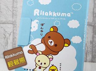 苹果 Rilakkuma 可爱轻松熊 ipad2 ipad3 皮套 保护套支架 休眠,手机壳,
