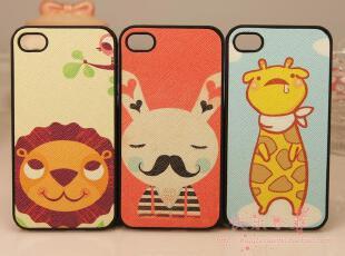 苹果4 iphone4s 可爱 萌宠物语 小狮子长颈鹿 保护壳 手机,手机壳,