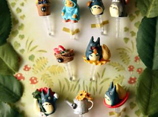 日本 森林系 高级树脂 龙猫 IPHONEIPAD防尘塞 花园系列多款选,手机壳,