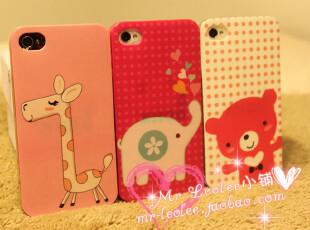 独家 iphone 4/4s 小清新 可爱 小熊 小鹿 小象 手机壳,手机壳,