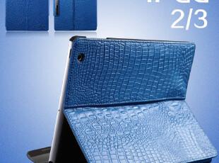 欧普瑞斯 ipad3/2 保护套 真皮 保护壳 休眠 鳄鱼纹皮套 送6配件,手机壳,
