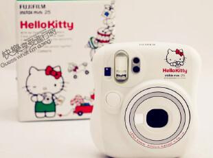 [上海可自提]富士一次成像拍立得mini25 kitty相机hellokitty相机,拍立得,