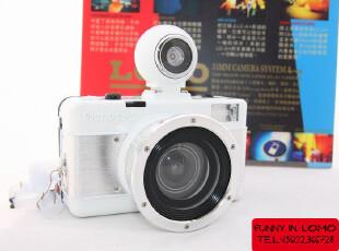 Lomo相机原装官方 Fisheye2 鱼眼2 白色 特别版 包邮送胶卷,拍立得,