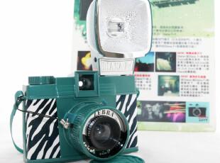 Lomo相机 Diana F+ ZEBRA 情人節特別版本相机 墨绿色 免邮送胶卷,拍立得,