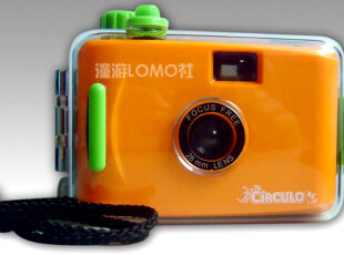 皇冠 迎夏日LOMO防水相机可潜3米水深配送胶卷包快递,拍立得,