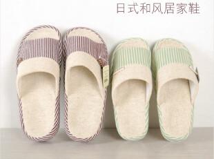 2012外贸出口日本 居家拖鞋 夏季男女情侣拖鞋 亚麻纯棉透气鞋托,拖鞋,
