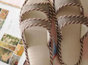 日本原单 春夏款舒适轻便男士居家拖鞋 地板鞋 2色选,拖鞋,