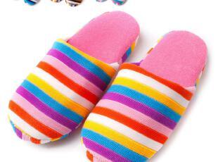 2双包邮 韩国可爱彩条棉拖鞋秋冬季男女情侣居家居保暖棉鞋tuoxie,拖鞋,