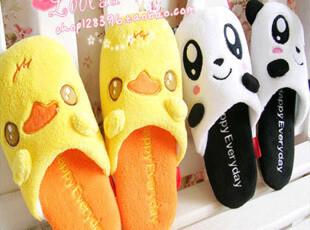 日单可爱HAPPY鸭子熊猫无声家居防滑地板拖情侣居家室内地板拖鞋,拖鞋,