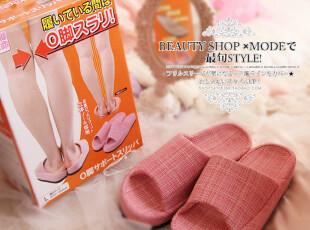 店主推荐♥8度倾斜~♥ 舒适粉系棉麻美腿拖鞋PH,拖鞋,