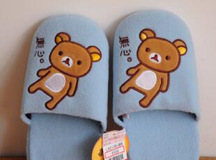 出口日单 无心小熊软底居家拖鞋 地板拖鞋 2色选 (不参加优惠),拖鞋,